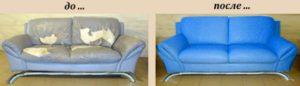 Перетяжка диванов на дому в Пскове недорого